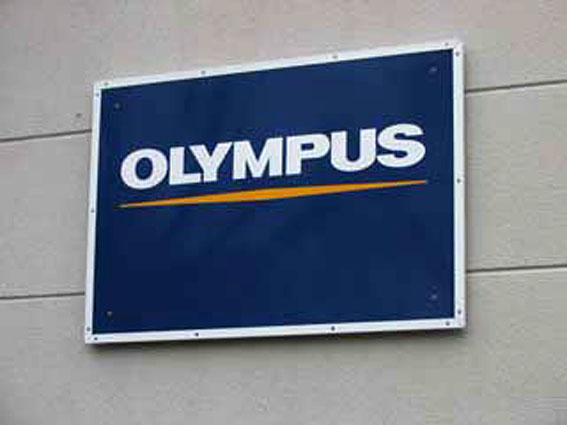 Olympus Winter & Ibe GmbH